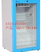 供应2-48度生物制品恒温箱