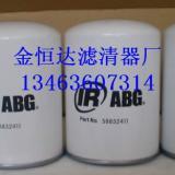 供应58832411ABG摊铺机滤芯