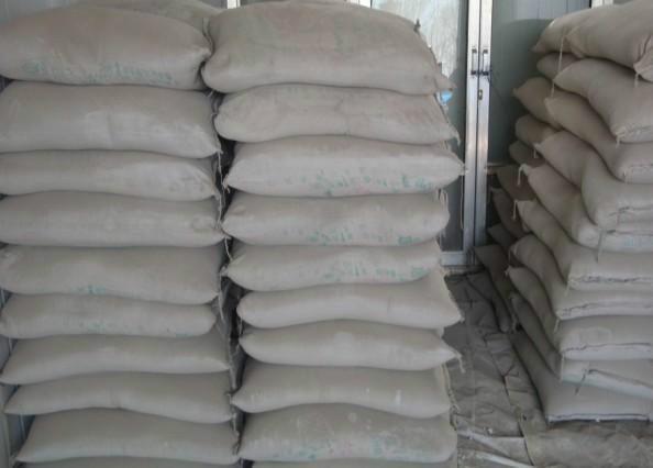 水泥厂生产实习报告_四川铁路集团水泥有限责任公司生产实习报告