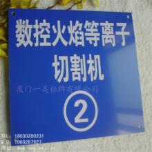 供应abs双色板雕刻abs塑料雕刻