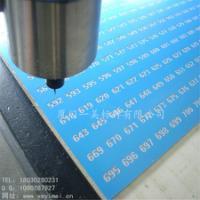 供应双色板标牌双色板雕刻拉丝双色板