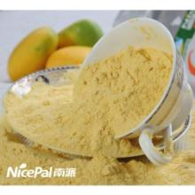 供应食品原料芒果原粉(海南天然热带果粉)批发