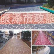 自行车道彩色沥青道路图片