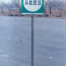 供应安全标示牌