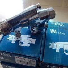 供应wa-200自动喷枪)岩田WA200喷漆枪