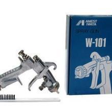 供应岩田W-101-101S吸上式喷枪