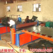 PP塑料片材板材机械图片