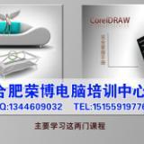 供应合肥装饰设计课程内容