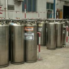 供应用于工业的液氮