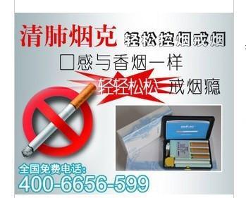 供应戒烟产品深圳戒烟产品厂家