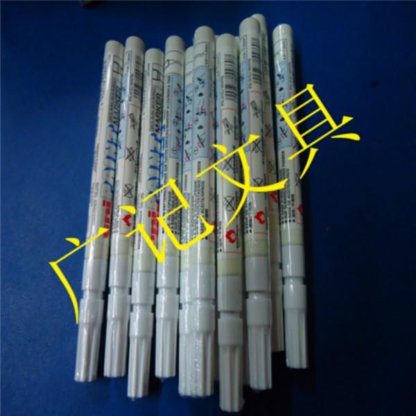 供应漆油万能笔三菱小油漆笔PX-21