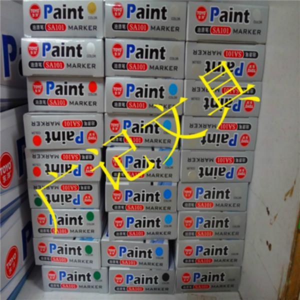供应东洋油漆笔SA-101 油漆笔轮胎笔补漆笔签到笔