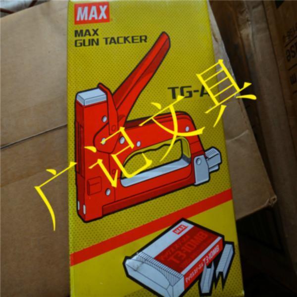 供应MAX美克司TG-A手动钉枪 进口钉枪 手动射钉机 手动钉木机