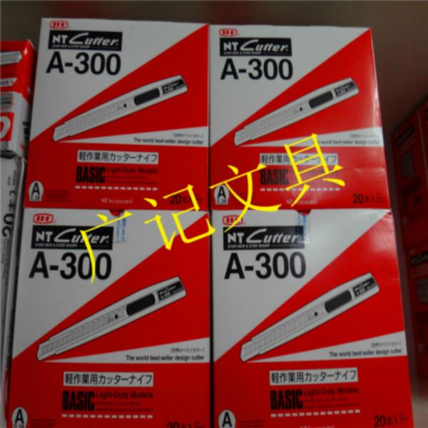 供应日本NTCUTTERA-300小美工刀
