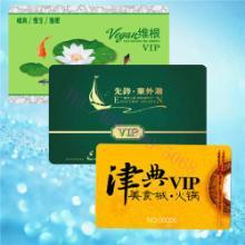 射频卡,远距离射频卡,深圳射频卡 厂家生产 价低质优
