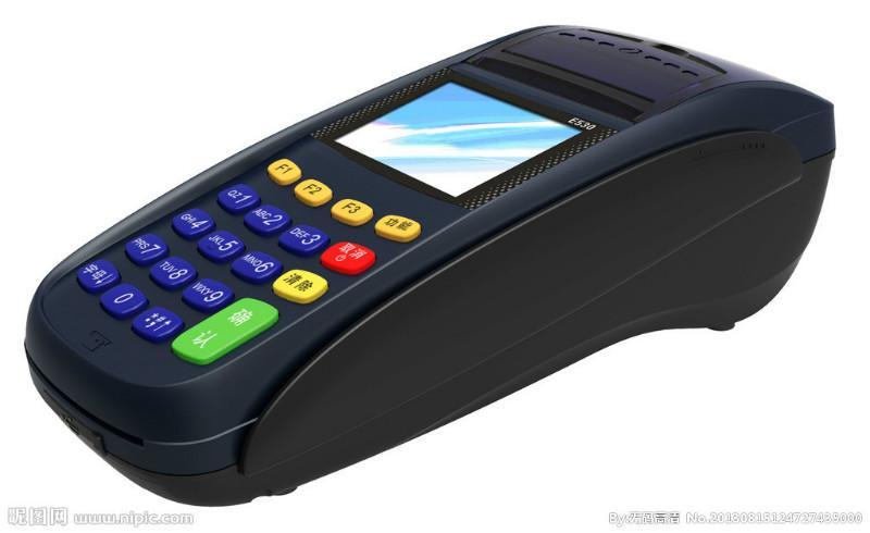 刷卡机怎样换纸_刷卡机怎样换纸_公交刷卡机_停车场刷卡机_银行刷卡机 - www.klieqi.com