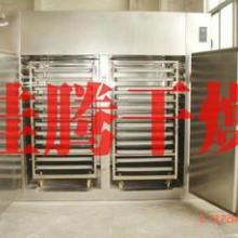 供应肉制品烘干设备