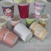 昆明一次性纸杯定做曲靖塑料纸杯批发昭通纸杯印字