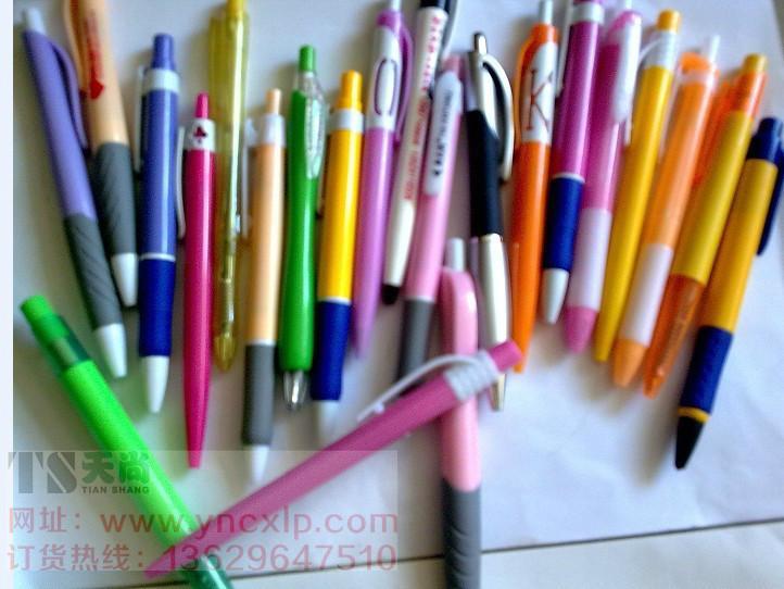 供应昆明圆珠笔 工作  学习 离不开它。欢迎广大朋友们订购。