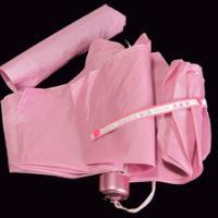 供应昆明礼品伞 /折叠伞/太阳伞/雨伞。