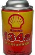 壳牌134a氟利昂350g环保冷媒制冷剂图片