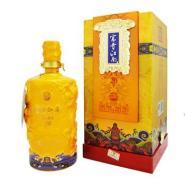 富贵江南酒酱香型白酒商务20年图片