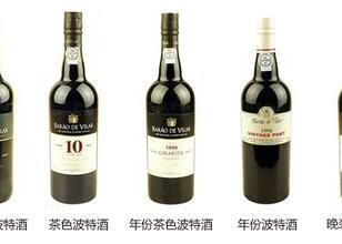 波特酒进口报关清关公司哪家最好图片