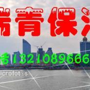 青岛家政保洁擦玻璃服务市南崂山图片