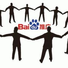 深圳seo外包价格_seo综合_东莞网站优化公司报价【网力】批发