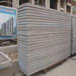 保温一体板外墙装饰板保温材料厂家报价