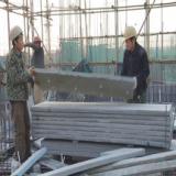 供应A级外墙保温一体板防火保温装饰