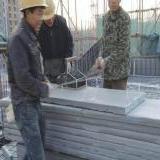 供应建筑外墙保温装饰一体板厂家直销