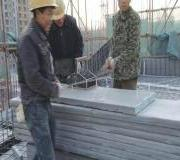 建筑外墙保温装饰一体板厂家直销