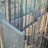 供应外墙保温装饰一体板生产厂家