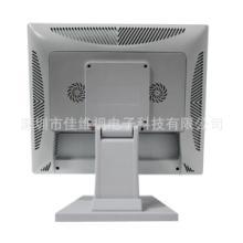 供应17寸白色液晶显示器带可折叠式底座批发