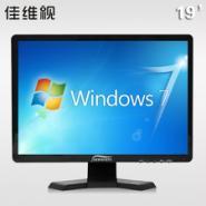 19寸宽屏169LED液晶显示器图片