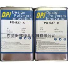 供应PC复模材料PX527,上海复模材料,手板材料