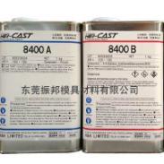 日本8400黑白软胶图片