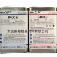 专业生产ABS树脂图片