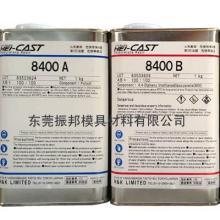 供应专业生产ABS树脂,进口8150PU树脂,AB水手板材料批发