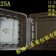 新昌蓝莓盒/125克蓝莓鲜果盒图片