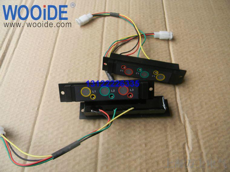供应L-3户内高压带电显示器 L-3户内高压带电显示器价格