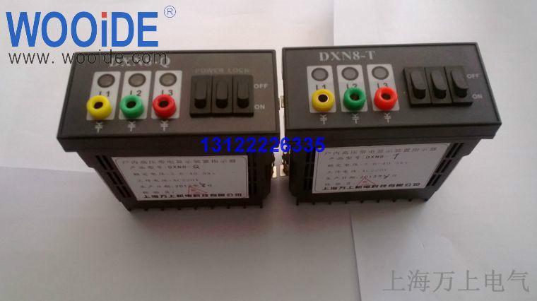 供应DXN8D-Q户内高压带电显示器 带自检,带验电,提示型 图片