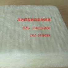 供应电厂专用耐高温玻璃棉制品离心玻璃棉卷毡批发