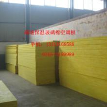 供应南宁玻璃棉条价格/玻璃棉条厂家/玻璃棉条质量图片