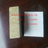 供应外墙保温专用岩棉板