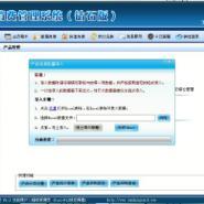 南昌汽车4s店会员消费收银系统图片