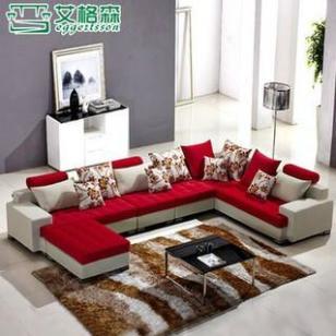 艾格森家具客厅布艺沙发组合图片