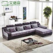 艾格森家具冰花绒布艺沙发组合现代图片