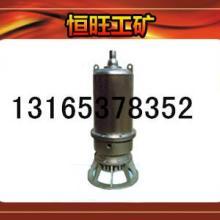 供应不锈钢耐磨泵